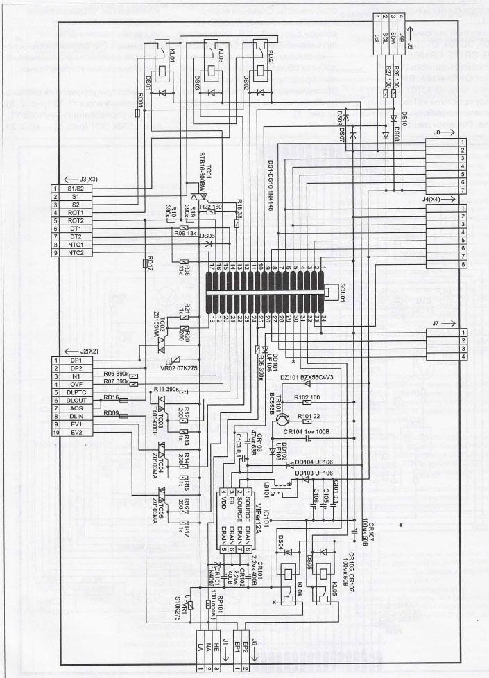 модуль 50c82