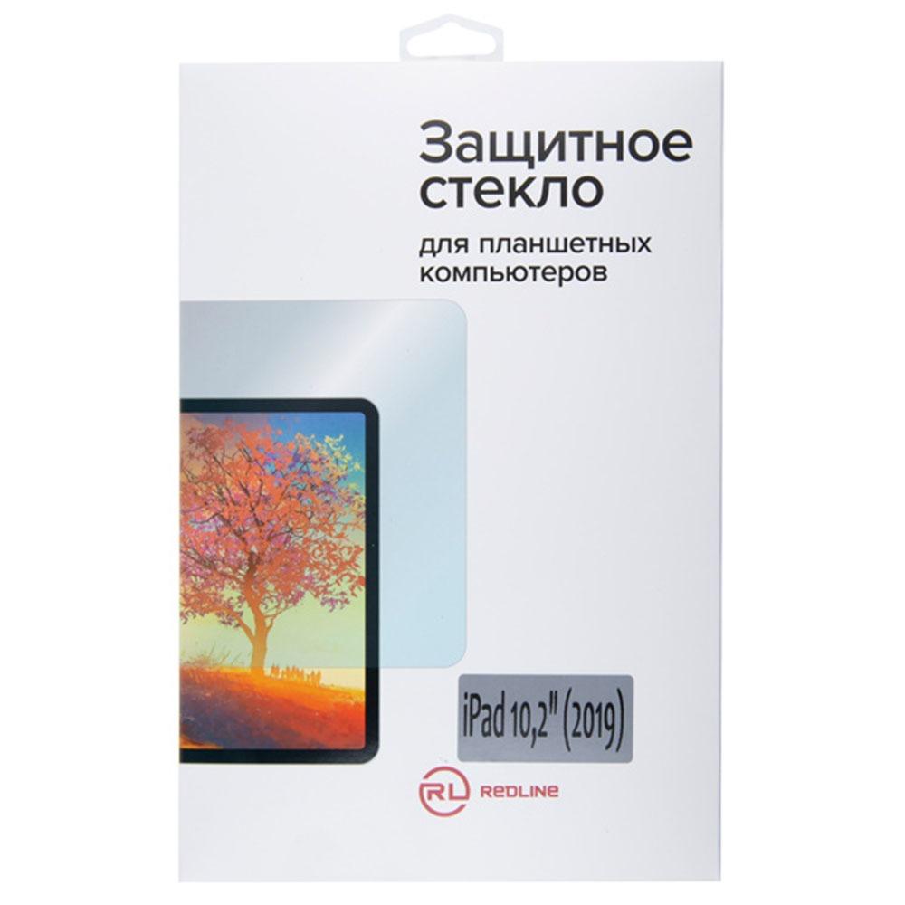 Аксессуар Защитный экран Red Line для APPLE iPad 10.2 (2019) Tempered Glass УТ000018690 - фото 1
