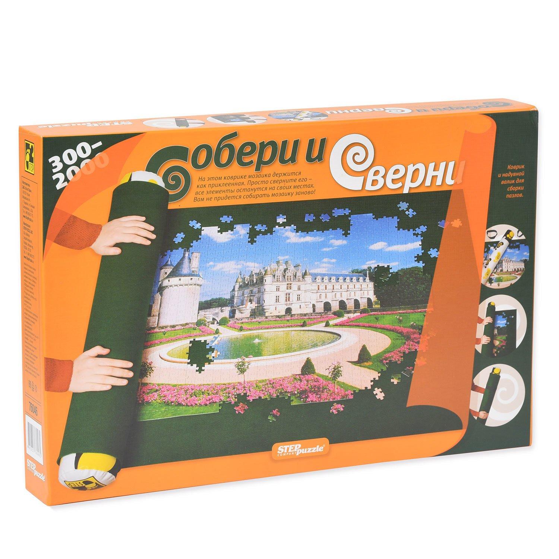 Коврик для сборки пазлов Step Puzzle 100x70 76046 - фото 1