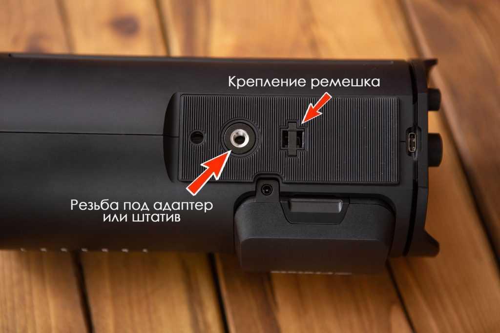 Profoto B10 Plus: обзор портативной аккумуляторной вспышки - фото 11