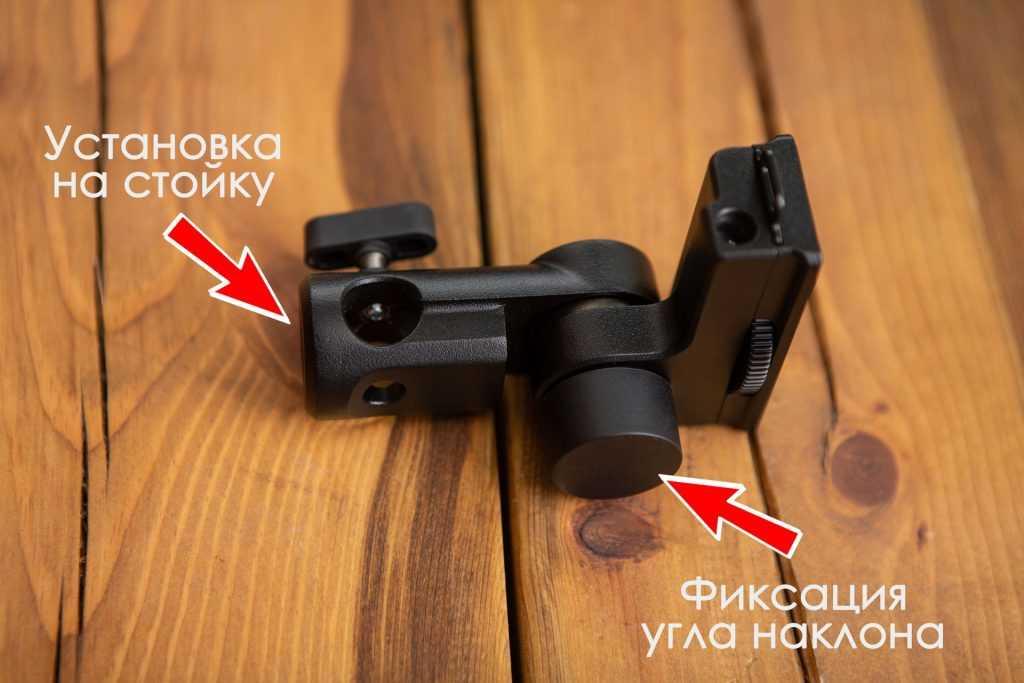 Profoto B10 Plus: обзор портативной аккумуляторной вспышки - фото 9