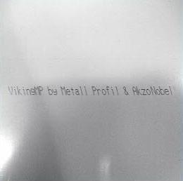 Металлочерепица с новым покрытием Викинг МП - фото cb6be41c0b00a5dddb42b463762e6eb9.jpg