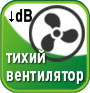 Твердотопливный котел Pramen (Sakovich) W 10 - фото ico1