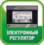 Твердотопливный котел Pramen (Sakovich) WG plus 32 kW - фото 6