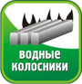 Твердотопливный котел Pramen (Sakovich) W 10 - фото 5