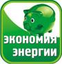 Твердотопливный котел Pramen (Sakovich) W 10 - фото 7