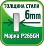 Твердотопливный котел Pramen (Sakovich) WG plus 32 kW - фото 4