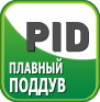 Твердотопливный котел Pramen (Sakovich) WG plus 17 kW - фото 16