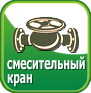 Твердотопливный котел Pramen (Sakovich) W 10 - фото pd 9