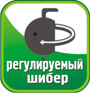 Твердотопливный котел Pramen (Sakovich) W 10 - фото 3