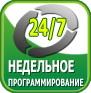 Твердотопливный котел Pramen (Sakovich) WG plus 32 kW - фото 17