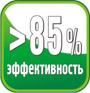 Твердотопливный котел Pramen (Sakovich) WG max plus  70 kW - фото 9