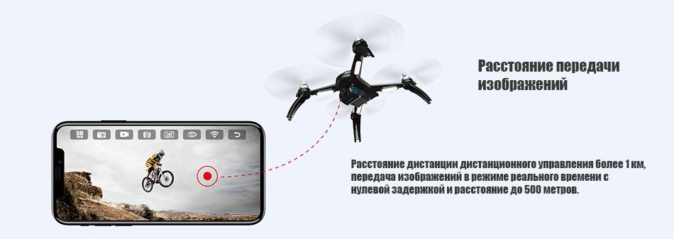 Квадрокоптер MJX Bugs 5W с камерой 4K - фото квадрокоптер mjx b5w.jpg