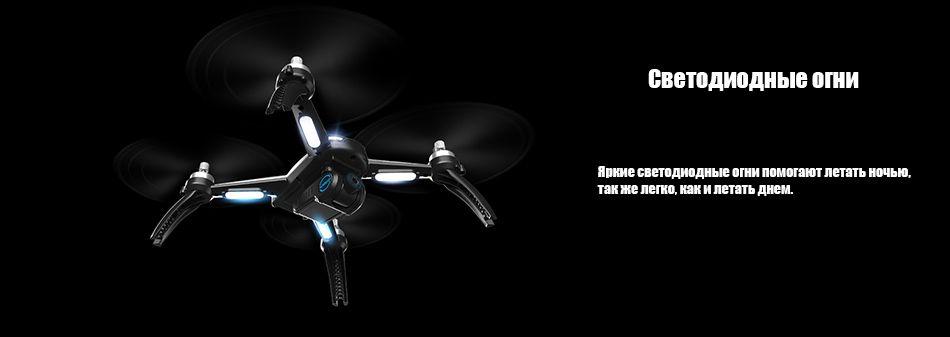Квадрокоптер MJX Bugs 5W с камерой 4K - фото дрон bugs 5w.jpg