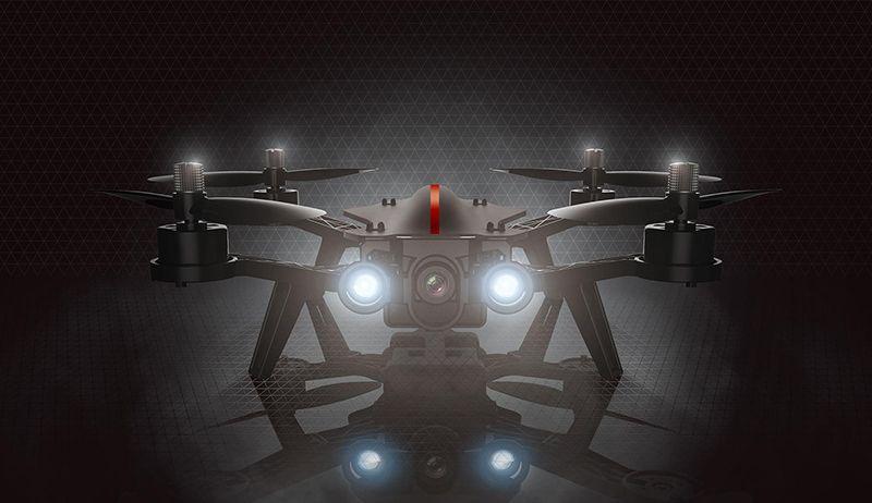 Гоночный квадрокоптер MJX Bugs 8 - фото MJX B8.jpg