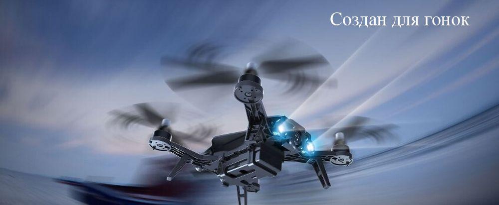 Гоночный квадрокоптер MJX Bugs 8 - фото b8_01.jpg