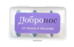 Dobronos_PP_box