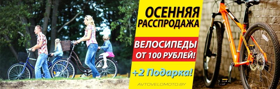 Велосипед AIST 28-130 - фото ВЕЛООСЕНЬ 2019