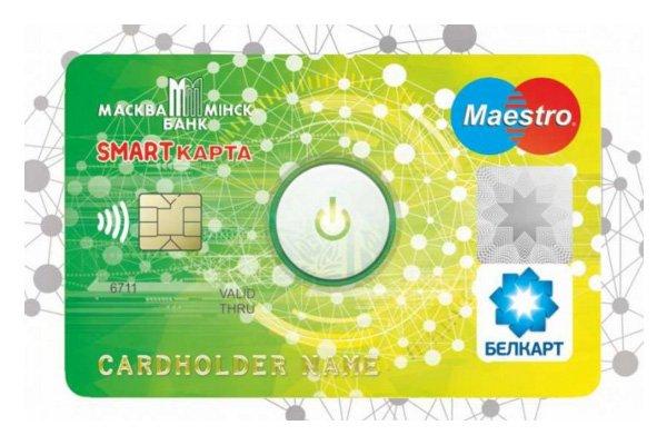 Кредит и рассрочка - фото logo_reshenie2.png