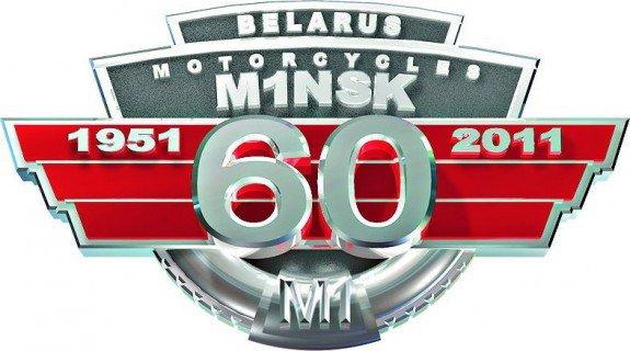 Мотоцикл Минск X 250 (M1NSK X250) - фото мотоцикл минск х 250