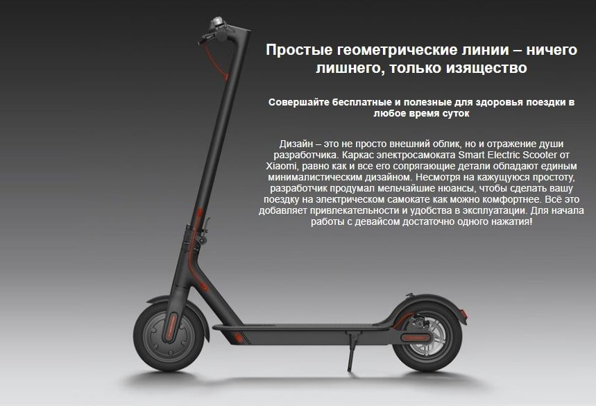 Xiaomi MiJia Smart Electric Scooter (7).jpg