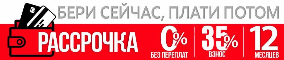 Мотоцикл Минск X 250 - фото рассрочка_12.jpg