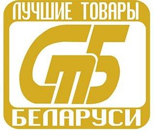 Скутер Hors 051 - фото Лого_-Лучшие-товары-РБ.jpg
