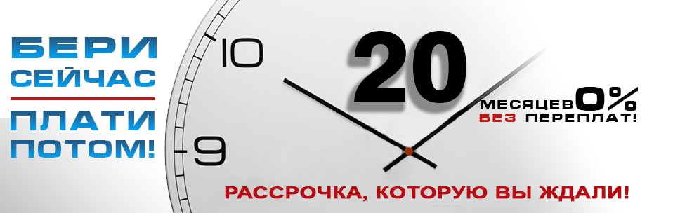 bez-pereplat 20 mes.jpg