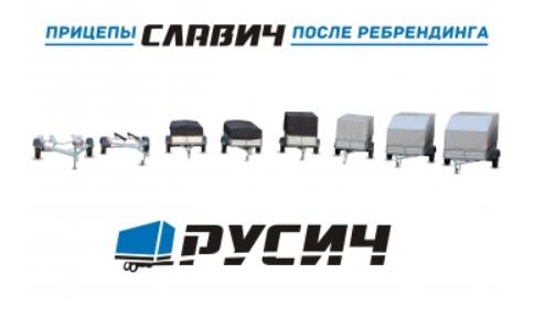 русич +.png