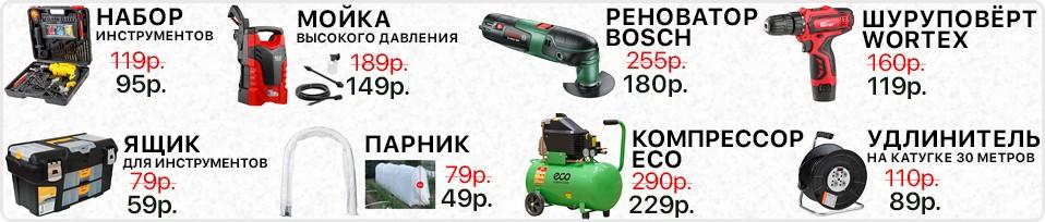 Бензогенератор Shtenli Pro S 3900 (3.3 кВт, электростартер, 2х220V, колеса, ручки, выход на 12А, экран) + Подарки - фото с-генераторами-покупают.jpg