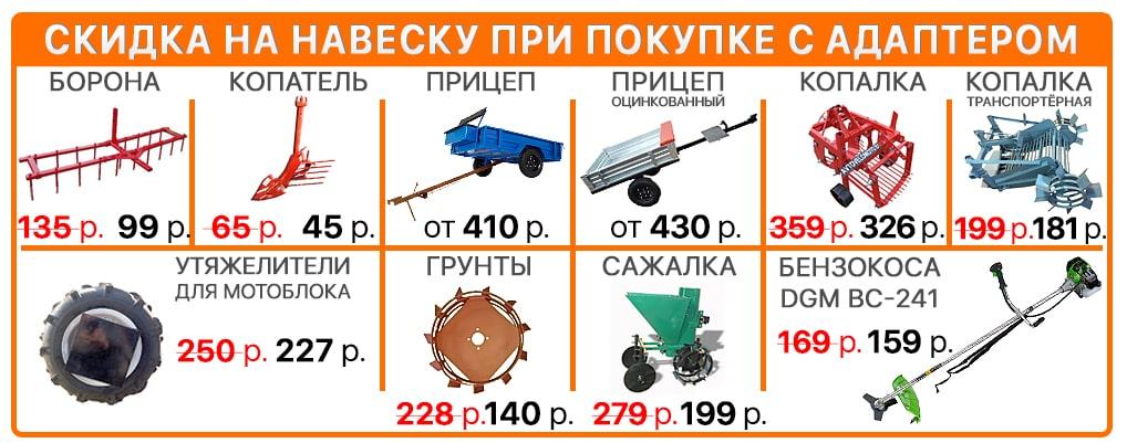 Мини-трактор на базе мотоблока Asilak (13 л.с., колеса 6.5х12, дифференциал) - фото Баннер навески адаптера хорсам