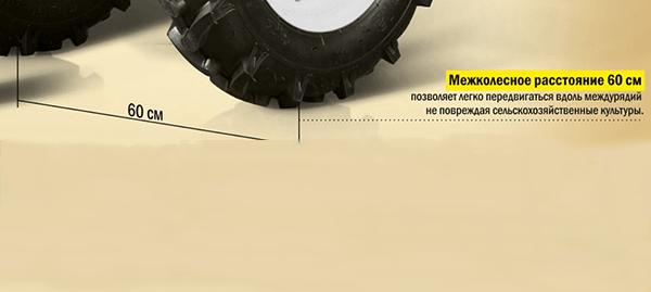 Мотоблок FERMER FM-1311MX межколёсное расстояние 60 см