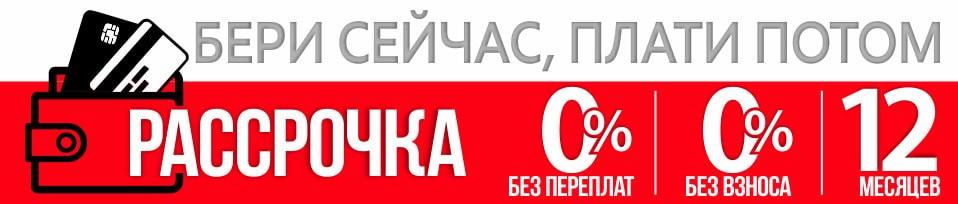 Сверлильный станок Калибр СС-13/400А - фото рассрочка_12.jpg