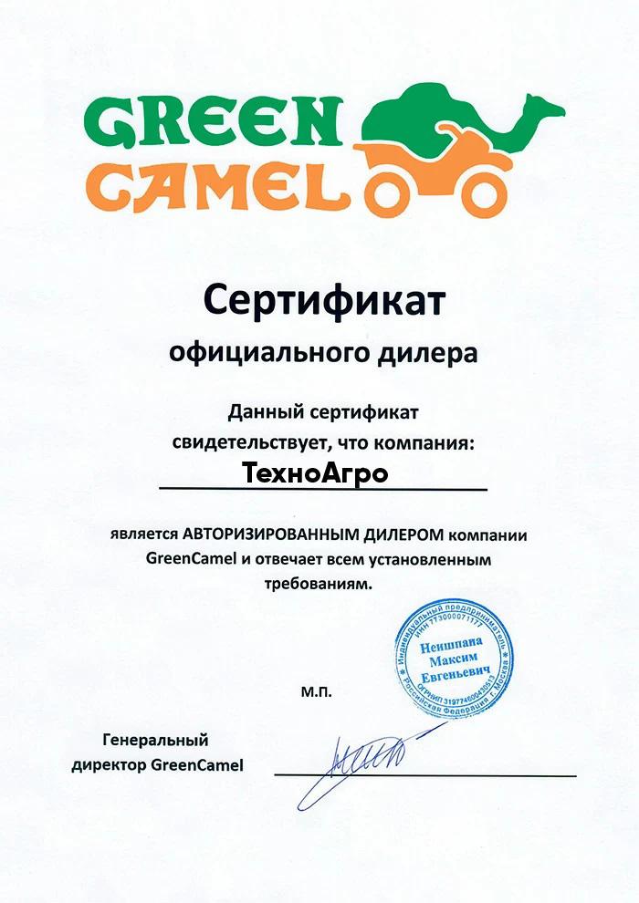 GreenCamel - дилер