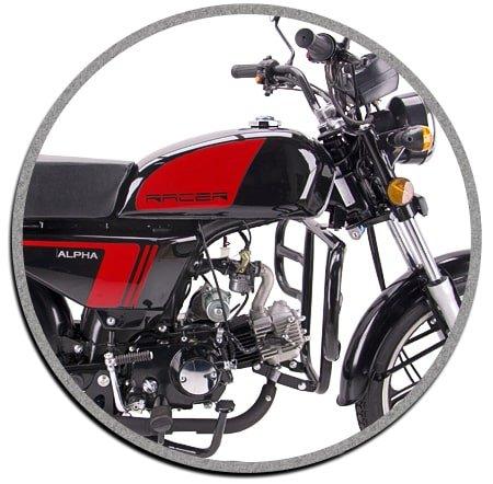 мотоцикл рейсер альфа 110