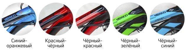 Электровелосипед Eltreco XT 600 Limited edition