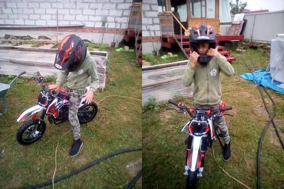MOTAX Мини-кросс 50
