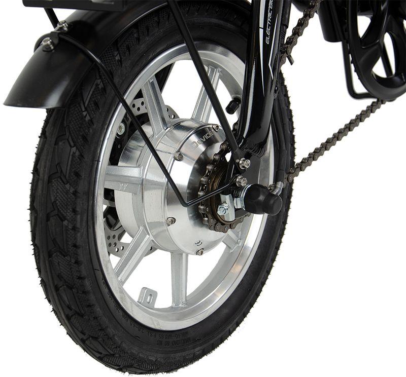 Электровелосипед xDevice xBicycle 14 2021