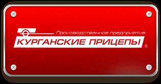 Прицеп для легкового автомобиля Уралец (8213 00) - фото логотип курганские прицепы