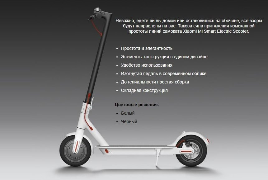 Xiaomi MiJia Smart Electric Scooter (8).jpg