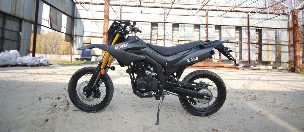 Мотоцикл Минск X 250 (M1NSK X250) - фото motard detailed.jpg