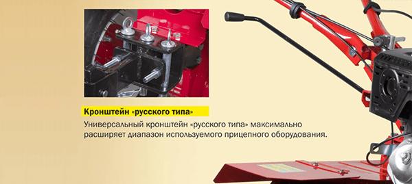 Мотоблок FERMER FM-1311MX (13 л.с., дифференциал, колеса 6.5х12, 145 кг) + Подарки - фото Мотоблок FERMER FM-1311MX сцепка русского типа