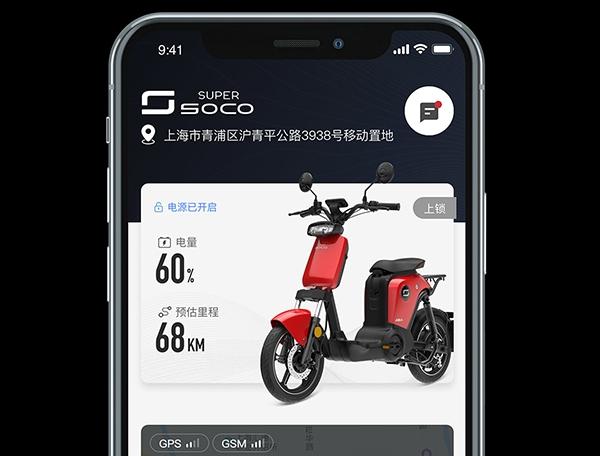 elektroskuter-super-soco-ru-mob-app.jpg