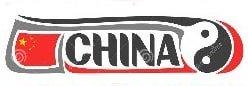 Мотоблок МТЗ Беларус 09Н (9 л. с., ВОМ) с двигателем Honda + Подарки - фото китайские шины