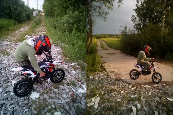 MOTAX Миникросс 50