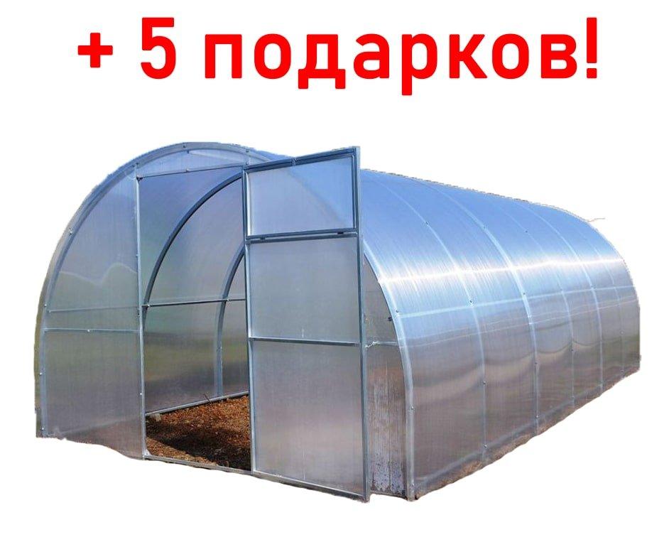 Теплица с поликарбонатам Цинк-Мастер Плюс (аналог Агросфера) (шаг 0.67 м, 20х20 мм, длина 4 метра ) - фото теплица агросфера.jpg