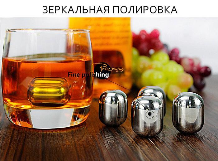 Стальной лед «Жемчужины для вина» - фото pearl6.jpg