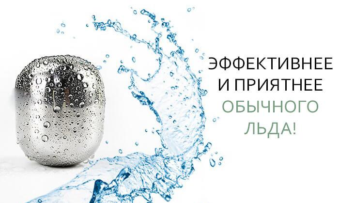 Стальной лед «Жемчужины для вина» - фото pearl2.jpg