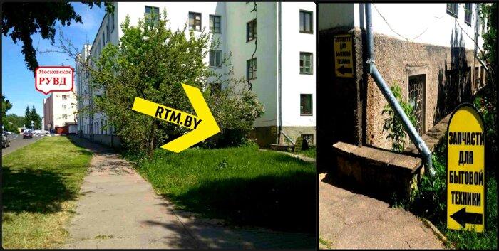 Запчасти для бытовой техники. Доставка по Беларуси. - фото pic_97fcccb186afddc_700x3000_1.jpg