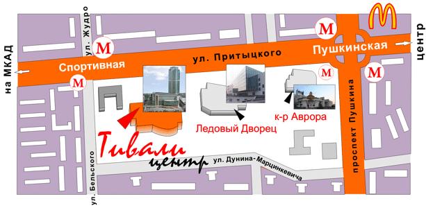 Запчасти для бытовой техники. Доставка по Беларуси. - фото pic_13a9ef03a099f1f_700x3000_1.png